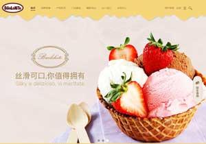 网站建设策划案例_上海协久国际贸易有限公司