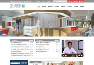 网站建设策划案例_上海开元骨科医院