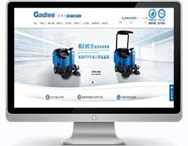 涵势仪器企业网站建设