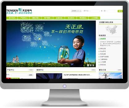 浙江天正电气股份签约万户制作电气企业网站图片