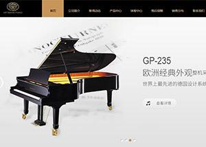 网站建设策划案例_上海雅特曼钢琴有限公司